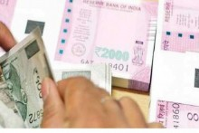 Rupee Tumbles 13 Paise To Close At 73.05 Against US Dollar