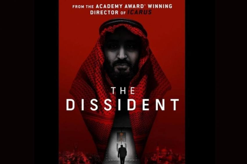 Hot Off The Press: Documentary About Murdered Journalist Jamal Khashoggi Debuts On-Demand