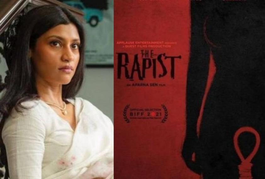Aparna Sen's 'The Rapist' Starring Konkona Sen Sharma Wins At The Busan International Film Festival