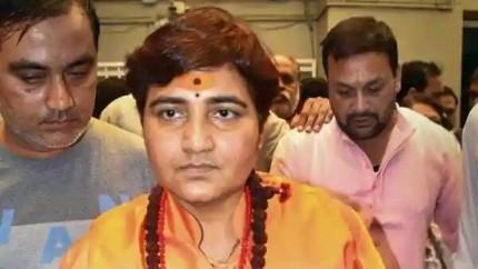 Video Shows MP Pragya Thakur, Out On Bail On Medical Grounds, Playing Kabaddi