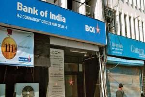 Bank of India Slashes home, Vehicle Loan Rates
