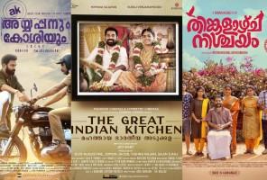 51st Kerala State Awards Full Winner List: 'The Great Indian Kitchen' And 'Ayyappanum Koshiyum' Win Big