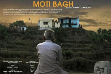 ALT EFF: First Of Its Kind Environmental Film Festival Goes Digital