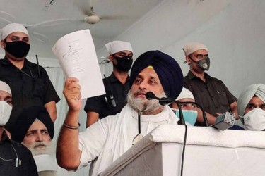 Shiromani Akali Dal Announces Four More Candidates For Upcoming Punjab Assembly Elections