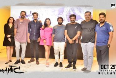 Prabhas: Akash and Ketika's Chemistry In 'Romantic' Is Awesome