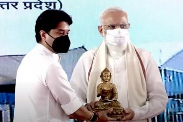 PM Modi Inaugurates Kushinagar International Airport, Says 'New Energy' In Aviation Sector