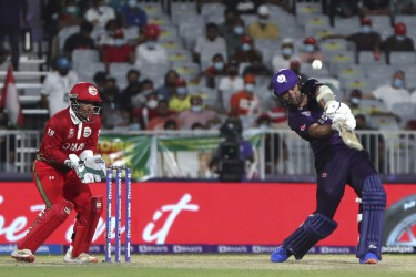 OMN Vs SCO, T20 World Cup 2021: Scotland Maul Oman To Join Bangladesh In Super 12 - Highlights