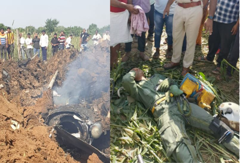 Indian Air Force Place Crashes In MP, Pilot Ejects Safely