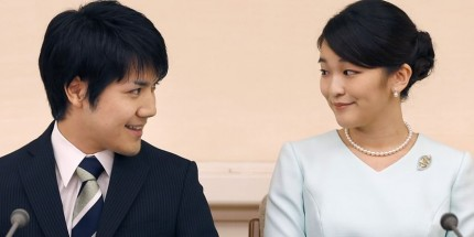 Why Japan's Princess Mako Is Losing Her Royal Status After Marriage