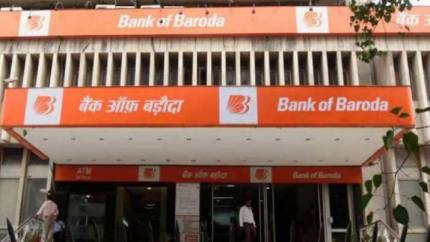 CBI Nabs Six In Rs 6,000 Crore Remittance Scam In Bank Of Baroda