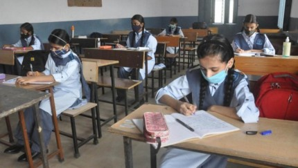 Karnataka Covid-19 Spike: 32 Students Of A Residential School Test Positive