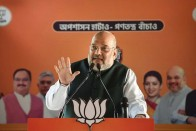Bengal Special Court Summons Amit Shah In Defamation Case Filed By TMC's Abhishek Banerjee