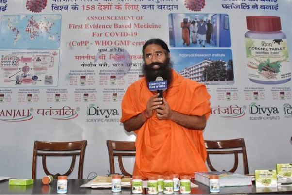 'Immuno-Booster' Coronil Gets Ayush Ministry Certification As Per WHO Scheme: Patanjali