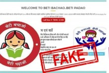 Website Offering Jobs, Mobiles, Laptops For Rs 2,100 Under Beti Bachao, Beti Padhao Is FAKE