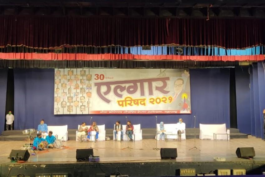 Maharashtra BJP Demands Action Against Organisers Of Elgar Parishad For 'Supporting' Sharjeel Usmani