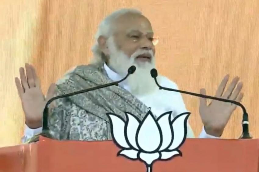 Modi In Bengal: 'In Mamata's Rule, Bengal Only Got Nirmamta'