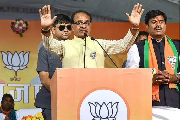 BJP-Led Madhya Pradesh Govt Introduces Anti-Conversion Bill