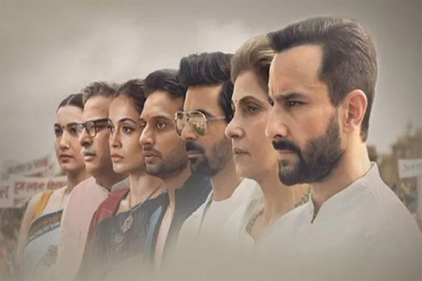 Tandav Row: Amazon Prime Issues Apology For Hurting Viewers' Sentiments