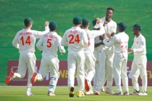 AFG Vs ZIM, Live Cricket Scores, 1st Test, Day 2: Zimbabwe On Top Against Afghanistan