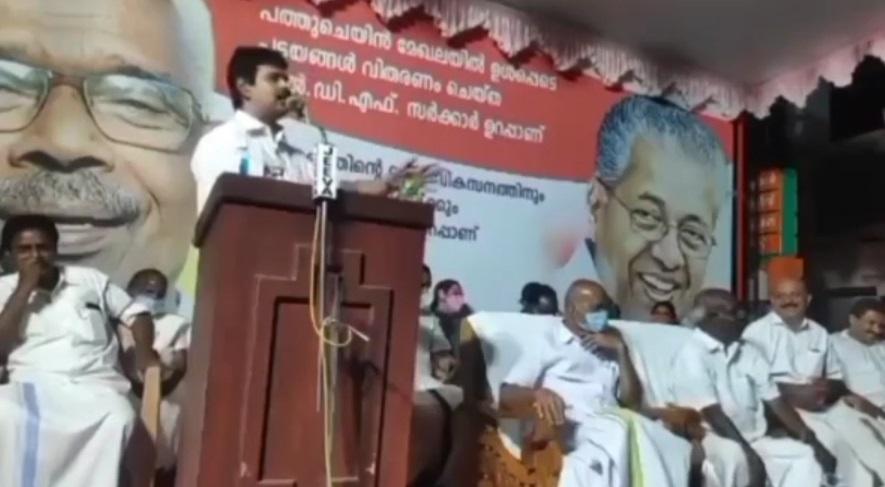 Kerala Polls 2021: Ex-MP Joyce George Regrets His 'Unmarried Trouble-Maker' Remark Against Rahul