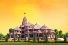 First Extension Of Ram Mandir Complex Area, 7,285-sq.Ft Land Purchased For 1 Crore