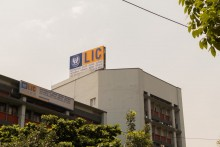 Govt Plans To Increase Authorised Capital Of LIC To Rs 25,000 Crore
