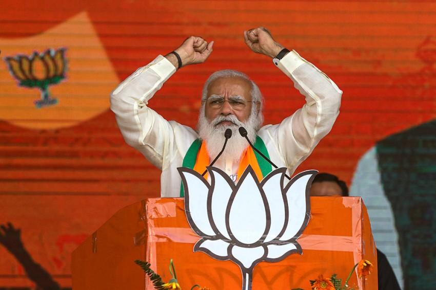 PM Modi Slams TMC Over Antipathy For 'Chotiwalas'