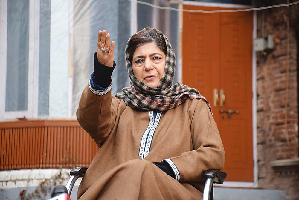 Mehbooba In Mufti