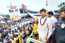Stones Pelted At Former Andhra Pradesh CM Chandrababu Naidu In Tirupati