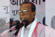 Veteran Congress Leader And Former Assam CM Bhumidhar Barman Dies At 91