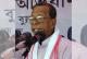 Veteran Congress Leader And Former Assam CM Bhumidhar Barman Dies At 91