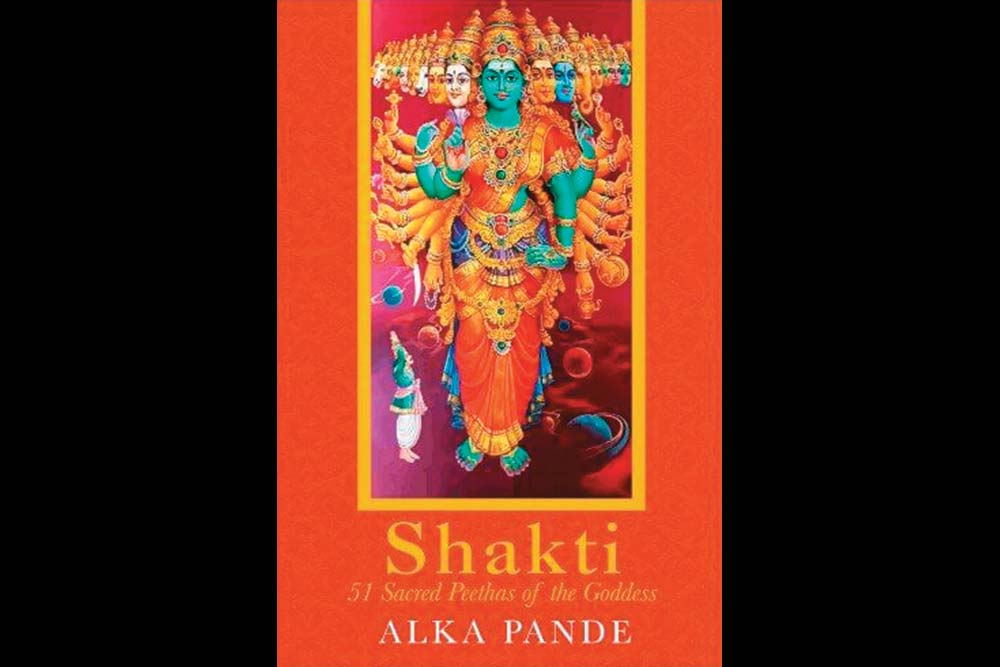 Shakti: An Indian Unifier