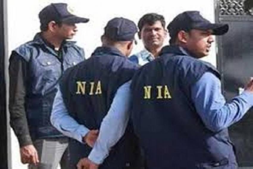 Ambani Security Scare: NIA Arrests One More Mumbai Cop