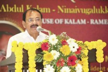 Vice President M Venkaiah Naidu Greets Scientists On National Technology Day