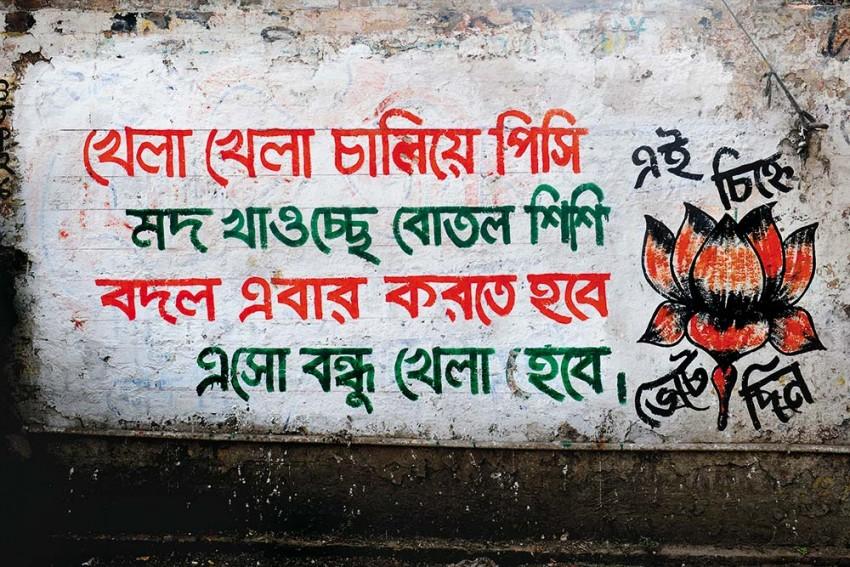 Subaltern Dignity Not Hindutva