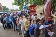 UPSC Civil Services Preliminary Exam Postponed Amid Covid Surge