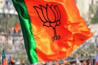 BJP Front Ahead In Puducherry