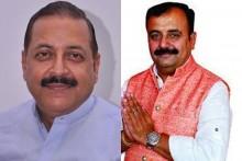 In Jammu, It Is BJP Versus BJP As 'Corruption' Charges Mount
