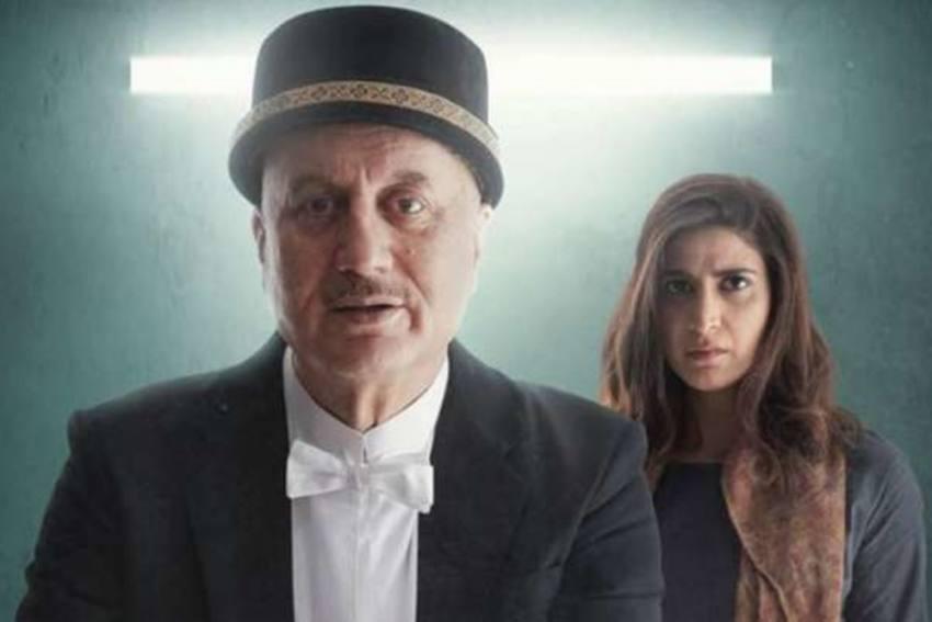 Anupam Kher Bags Best Actor Award At New York Film Fest For Short Film 'Happy Birthday'