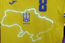 EURO 2020: Ukraine Team Shirt To Keep Crimea Design, Lose Slogan