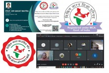 West Bengal's Own MOOCs Platform Launched By: Nikhil Bharat Shiksha Parisad & Appreciated By: Hon'ble Vice-Chancellor, MAKAUT, WB