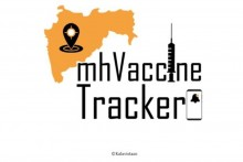 mhVaccineTracker: A Boon To Dismal Maharashtra's Vaccination Worries