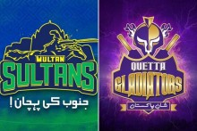 PSL 2021, Match 25, Live Streaming: When And Where To Watch Multan Sultans Vs Quetta Gladiators T20 Cricket Match