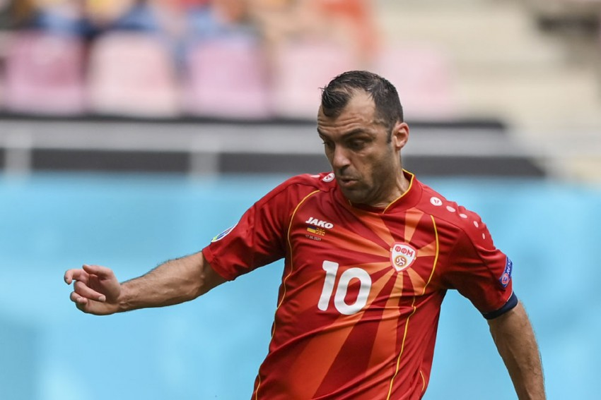 North Macedonia Vs Netherlands, Live Streaming: When And Where To Watch UEFA Euro 2020, Group C Football Match