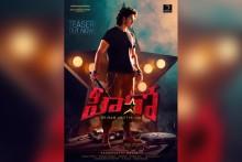 Mahesh Babu Introduces Ashok Galla As 'Hero'