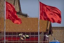 China Prepares For Communist Party Centenary Celebrations