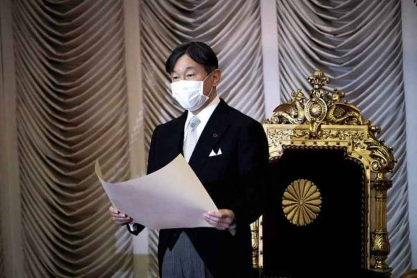 Tokyo Olympics: Japan Emperor Naruhito 'Worried' About Games Amid Surging COVID-19