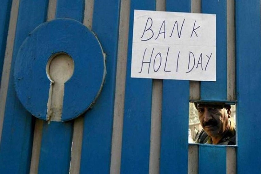 Holiday Alert: Banks To Remain Closed For 15 Days In July 2021; Check Your Region