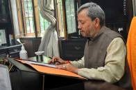 Uttarakhand: Tug Of War Between Ruling BJP And The Congress