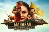 <em>Chaara Ghotala</em> As <em>Daana Ghotala</em>, How Bollywood Passes Off Facts As Fodder For Fiction
